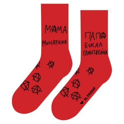 Носки St.Friday Socks Мама...