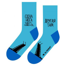 Носки St.Friday Socks Одна...