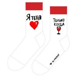 Носки St.Friday Socks Я...