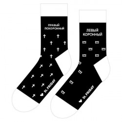 Носки St.Friday Socks Левый...
