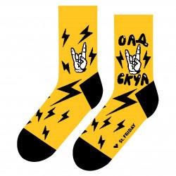 Носки St.Friday Socks Батин...