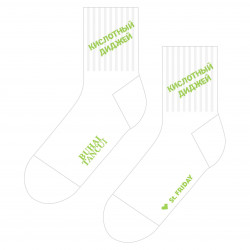 Носки St.Friday Socks...