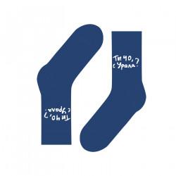 Носки St.Friday Socks Ты чо...
