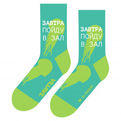 Носки St. Friday Socks...