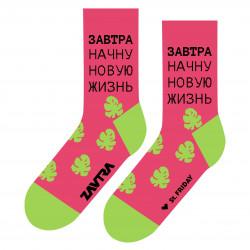 Носки St Friday Socks...