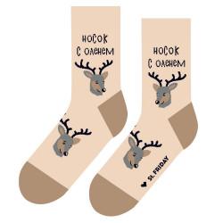 Носки St.Friday Socks Носок...