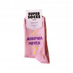 Носки SUPER SOCKS Девочка -...
