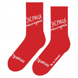 Носки St.Friday Socks Жрица...