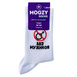 Носки Mogzy Socks Без...