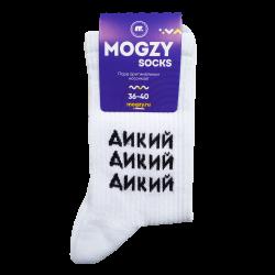 Носки Mogzy Socks Дикий...
