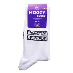 Носки Mogzy Socks Влюблена...
