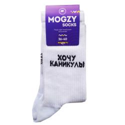 Носки Mogzy Socks Хочу...
