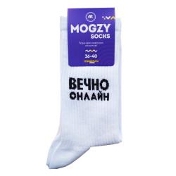 Носки Mogzy Socks Вечно...