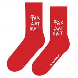 Носки St.Friday Socks Фак...