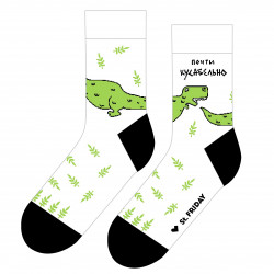 Носки St.Friday Socks Почти...
