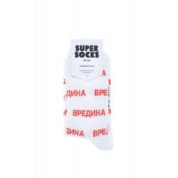Носки SUPER SOCKS Вредина...