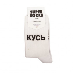 Носки SUPER SOCKS Кусь...