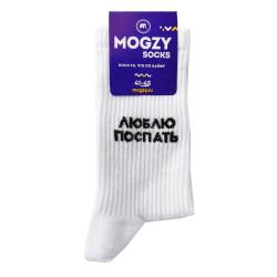 Носки Mogzy Socks Люблю...