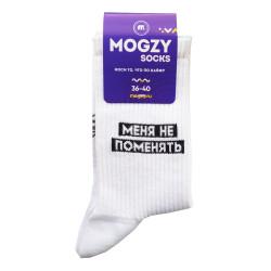 Носки Mogzy Socks Меня не...