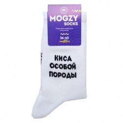 Носки Mogzy Socks Киса...