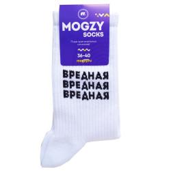 Носки Mogzy Socks Вредная...