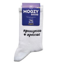 Носки Mogzy Socks Принцесса...