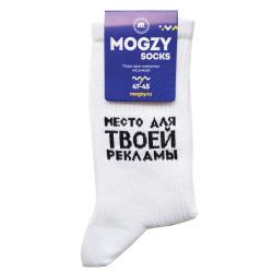 Носки Mogzy Socks Место для...