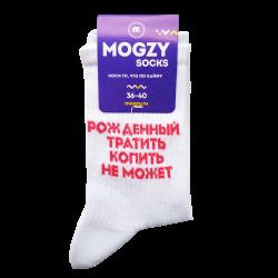 Носки Mogzy Socks...