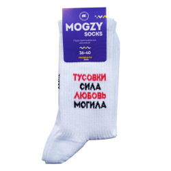 Носки Mogzy Socks Тусовки...