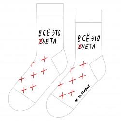 Носки St.Friday Socks Всё...