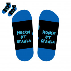 Носки St.Friday Socks Для...