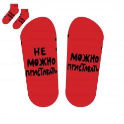 Носки St.Friday Socks Так...