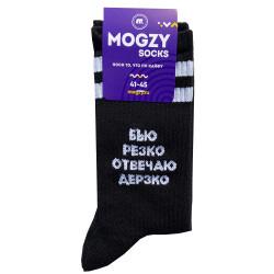 Носки Mogzy Socks Бью резко...