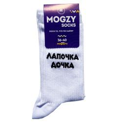 Носки Mogzy Socks Лапочка...