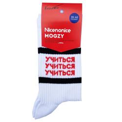 Носки Mogzy Socks Учиться...