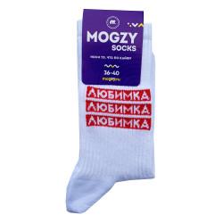 Носки Mogzy Socks Любимка...