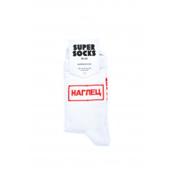 Носки SUPER SOCKS Наглец...