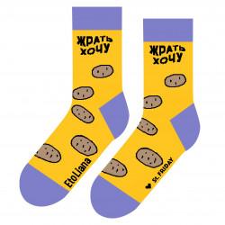 Носки St.Friday Socks Хочу...