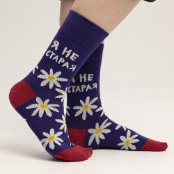 Носки St.Friday Socks Я не...