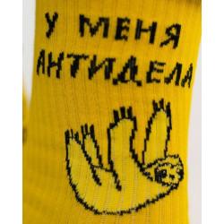 Носки St.Friday Socks Тест...