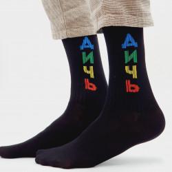 Носки St.Friday Socks Живу...