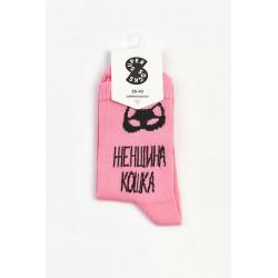 Носки SUPER SOCKS Женщина...