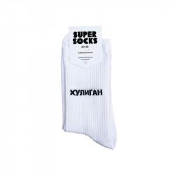 Носки SUPER SOCKS Хулиган...