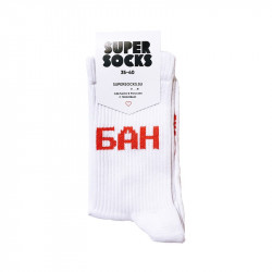 Носки SUPER SOCKS БАН...